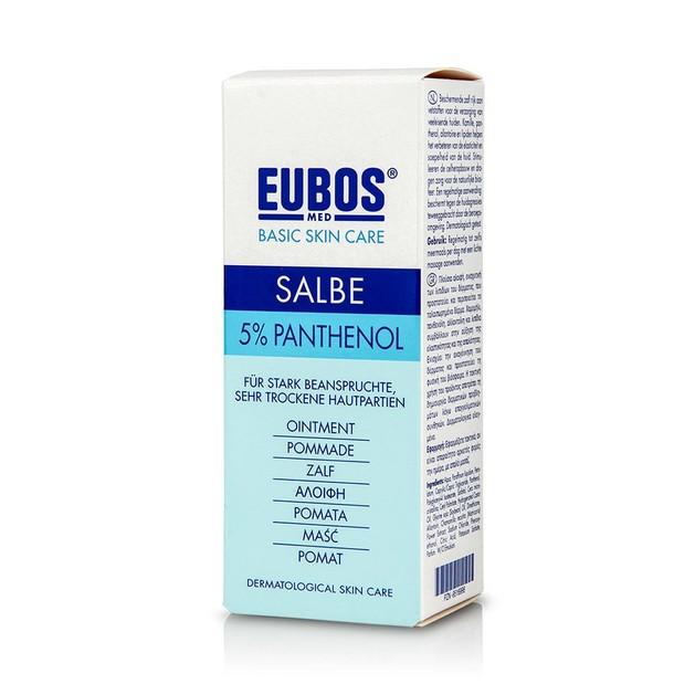 Eubos Sable Blue Εντατική Φροντίδα Περιποίησης για το Ευαίσθητο και Τεντωμένο Δέρμα 75ml