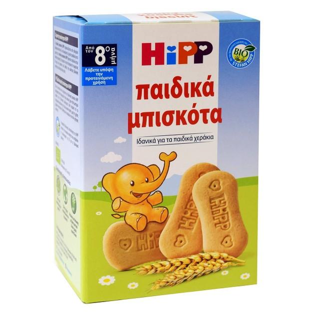 HiPP Παιδικά Βιολογικά Μπισκότα Βανίλιας από τον 8ο Μήνα 150gr