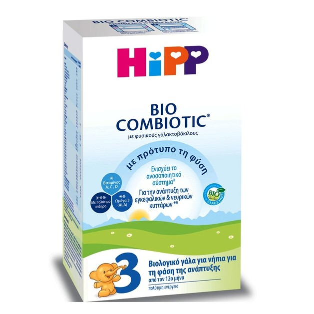 Hipp Bio Combiotic No3 Βιολογικό Γάλα για Νήπια με Φυσικούς Γαλακτοβάκιλλους 600gr