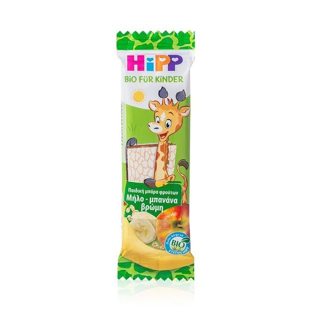 Hipp Παιδική Μπάρα Φρούτων Μήλο-Μπανάνα-Βρώμη από 12 Μηνών 23gr