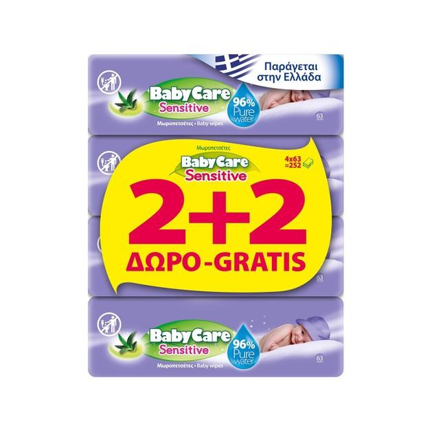 Babylino BabyCare Sensitive Μωρομάντηλα για το Ευαίσθητο Βρεφικό Δέρμα  2+2 Δώρο, 4 x 63 τεμάχια