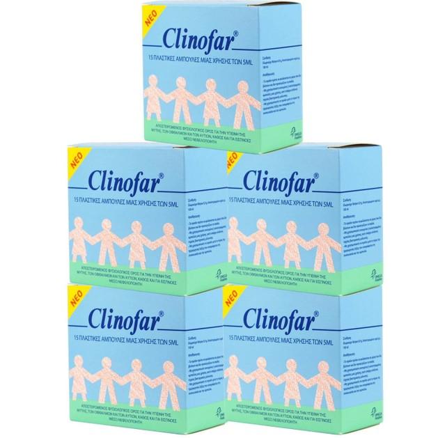 5 x Clinofar Αμπούλες Αποστειρωμένος Φυσιολογικός Ορός, Για Την Μύτη & Τα Μάτια 15 x 5ml