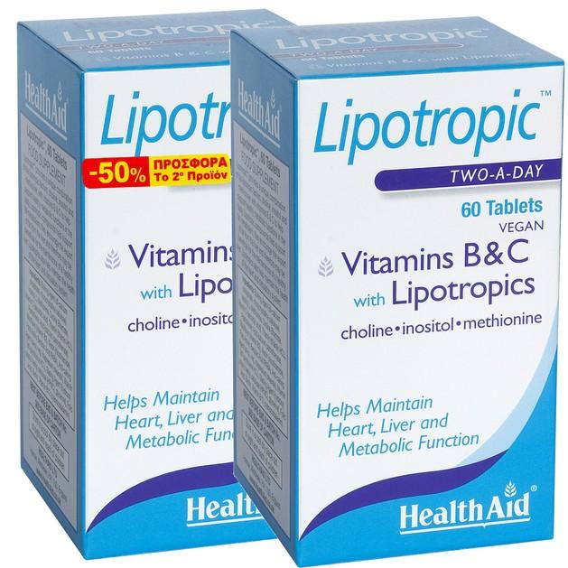 Health Aid Lipotropic Συμπλήρωμα Διατροφής Λιποδιαλυτικό για Σωστό Μεταβολισμό & Μείωση του Σωματικού Βάρους 2x60tabs