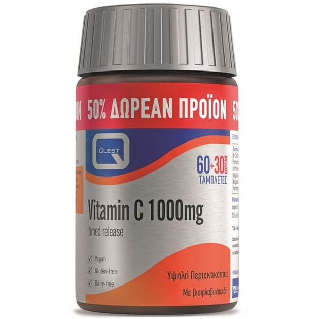 Quest Vitamin C 1000mg Timed Release Συμπλήρωμα Διατροφής Βιταμίνης C σε Συνδυασμό με Βιοφλαβονοειδή 60+30 tabs