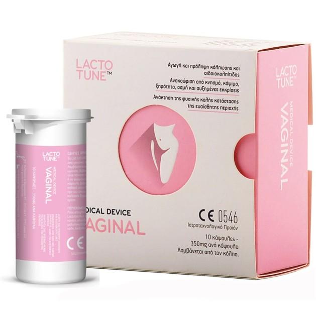 Lactotune Vaginal Συμπλήρωμα Διατροφής για Αγωγή, Πρόληψη & Ανακούφιση Συμπτωμάτων Κόλπωσης & Αιδοιοκολπίτιδας 10Caps