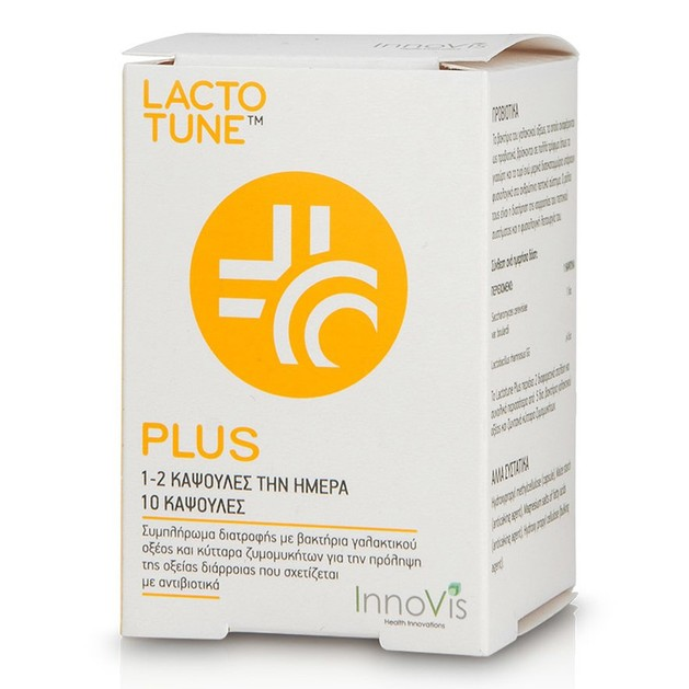 Lactotune Plus Συμπλήρωμα Διατροφής για την Πρόληψη Διάρροιας & Εντερικών Λοιμώξεων 10Caps