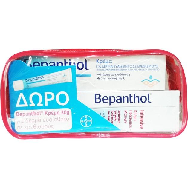 Bepanthol Πακέτο Προσφοράς Intensive Face Eye Cream 50ml & Δώρο Bepanthol Κρέμα για το Ερεθισμένο & Ευαίσθητο Δέρμα 5% 30g
