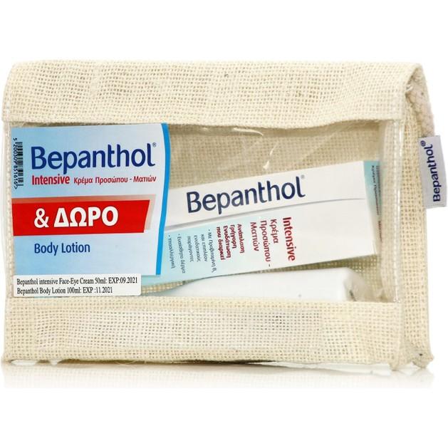Bepanthol Πακέτο Προσφοράς Intensive Face Eye Cream Κρέμα Προσώπου Ματιών 50ml & Δώρο Γαλάκτωμα Σώματος 100ml