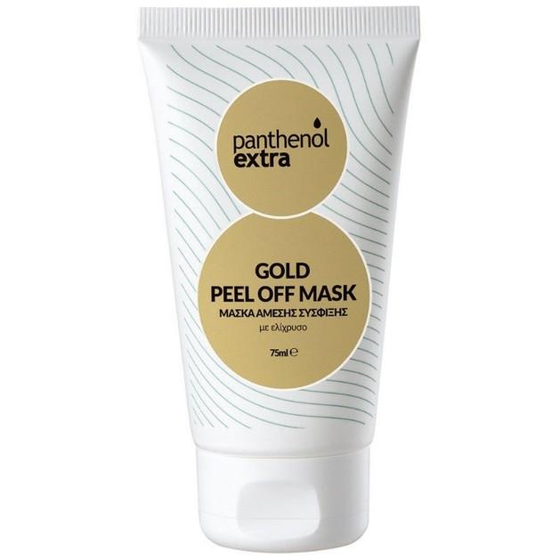 Medi Sei Panthenol Extra Gold Peel Off Mask, Μάσκα Άμεσης Σύσφιξης με Ελίχρυσο 75ml
