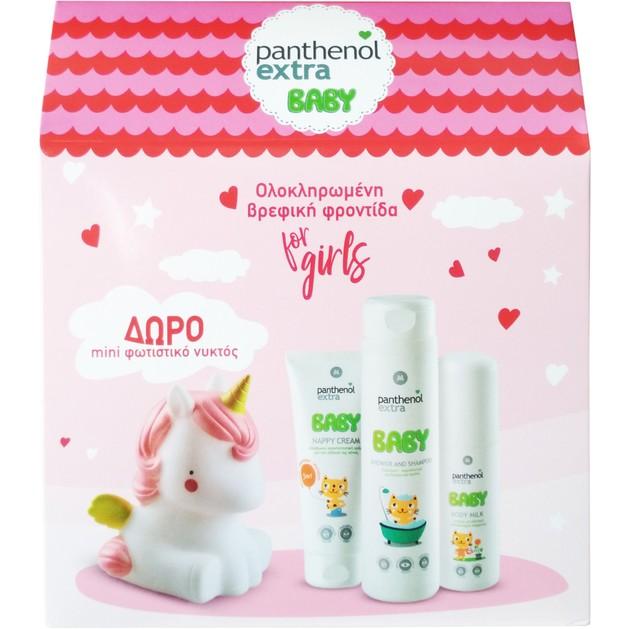 Medisei Panthenol Extra Baby Kit For Girls Ολοκληρωμένη Βρεφική Φροντίδα για Κορίτσια & Δώρο Mini Φω