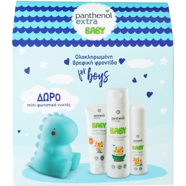 Medisei Panthenol Extra Baby Kit For Boys Ολοκληρωμένη Βρεφική Φροντίδα για Αγόρια & Δώρο Mini Φωτισ