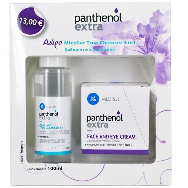 Medisei Panthenol Extra Πακέτο Προσφοράς Face & Eye Cream 50ml & Δώρο Micellar True Cleanser 100ml