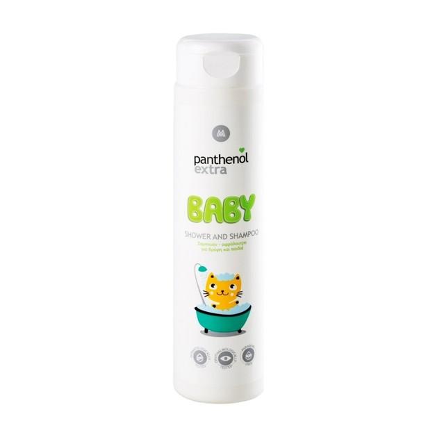 Medisei Panthenol Extra Baby Shower & Shampoo Σαμπουάν - Αφρόλουτρο για Βρέφη & Παιδιά 300ml