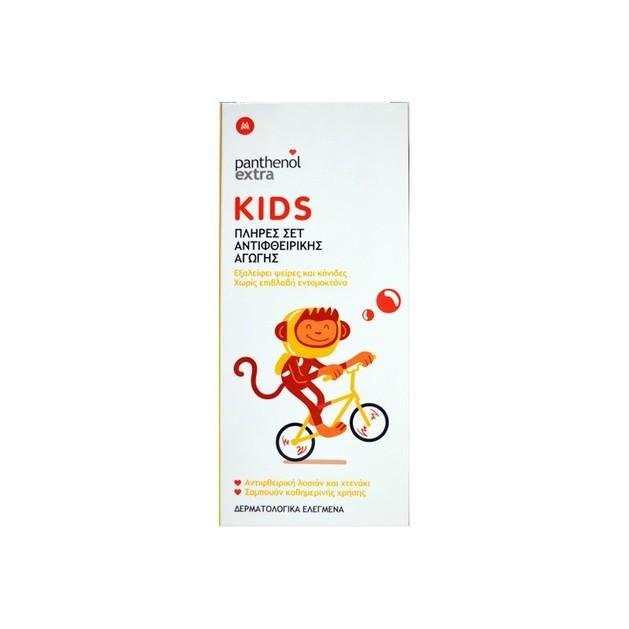 Medisei Promo Panthenol Extra Kids Σετ Αντιφθειρικής Αγωγής με Σαμπουάν Καθημερινής Χρήσης 300ml, Λοσιόν 125ml και Χτενάκι