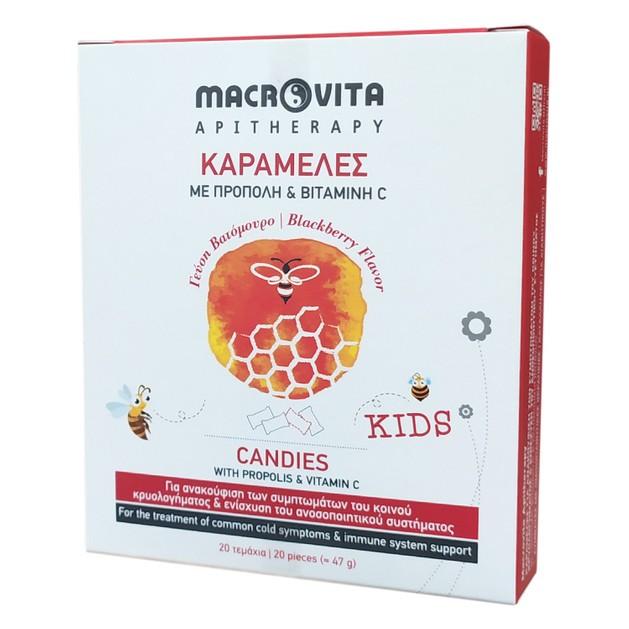 Macrovita Candies Kids Παιδικές Καραμέλες με Πρόπολη, Βιταμίνη C & Εκχυλίσματα Βοτάνων, με Γεύση Βατόμουρο 47g