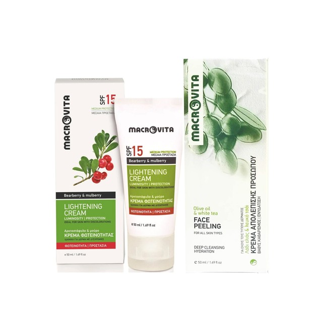 Macrovita Πακέτο Προσφοράς Skin Lightening Cream Spf15, 50ml  & Δώρο Face Peeling 50ml