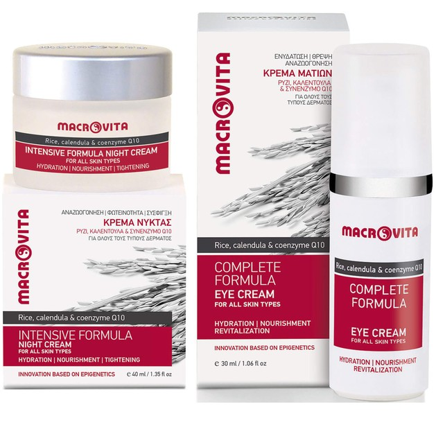 Macrovita Πακέτο Προσφοράς Intensive Formula Night Cream 40ml & Δώρο Complete Formula Eye Cream 30ml