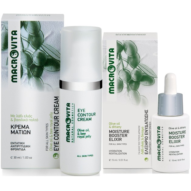 Macrovita Πακέτο Προσφοράς Olive Oil & Bee Royal Jelly Eye Contour Cream 30ml & Δώρο Moisture Booster Elixir 15ml