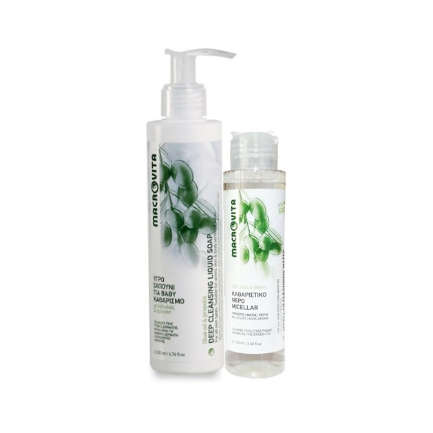 Macrovita Πακέτο Προσφοράς Deep Cleansing Liquid Soap 200ml & Δώρο Micellar Cleansing Water 100ml