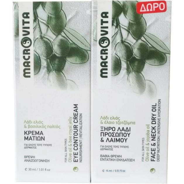 Macrovita Πακέτο Προσφοράς Eye Contour Cream Κρέμα Ματιών 30ml & Δώρο Face & Neck Dry Oil 15ml