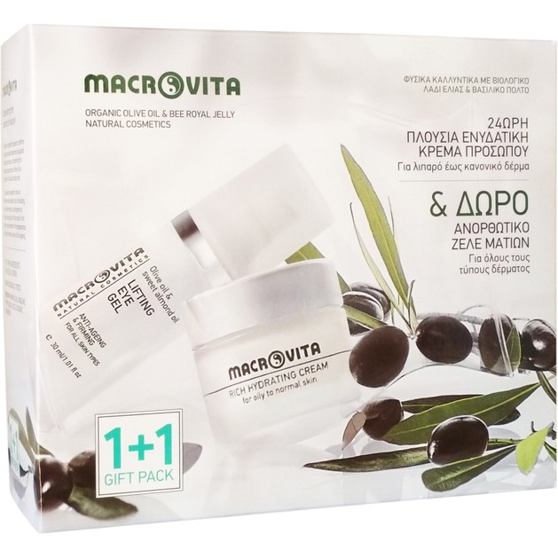 Macrovita Πακέτο Προσφοράς Rich Hydrating Cream for Oily / Normal Skin 40ml & Δώρο Lifting Eye Gel 30ml