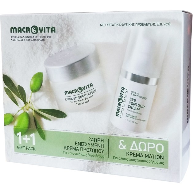 Macrovita Πακέτο Προσφοράς Extra Strenght Cream for Normal / Dry Skin 40ml & Δώρο Eye Contour Cream 15ml