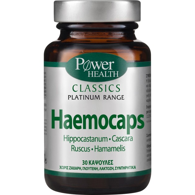 Power Health Platinum Haemocaps Συμπλήρωμα Διατροφής, Φυσικός Συνδυασμός για την Αντιμετώπιση των Αιμορροϊδων 30 Caps