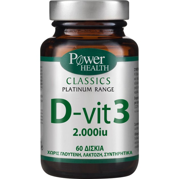 Power Health Platinum Vitamin D3 2000iu 60 tabs