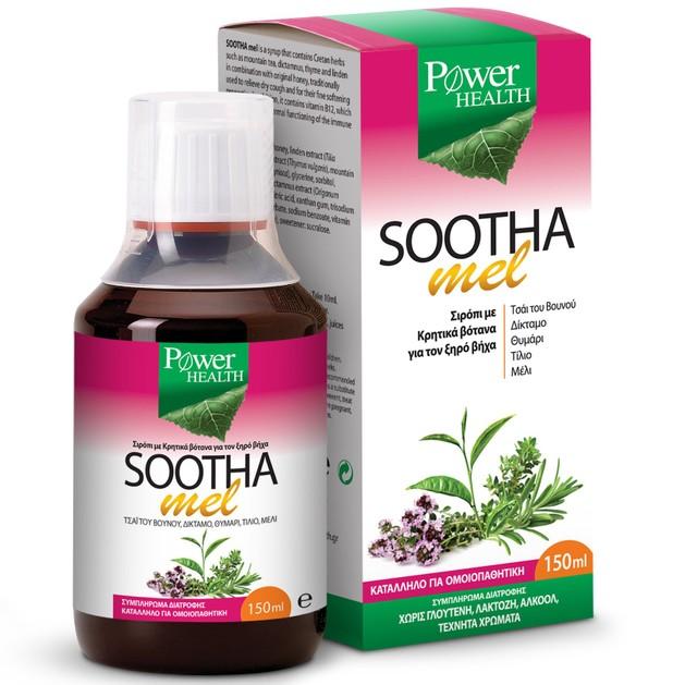 Power Health Soothamel 150ml