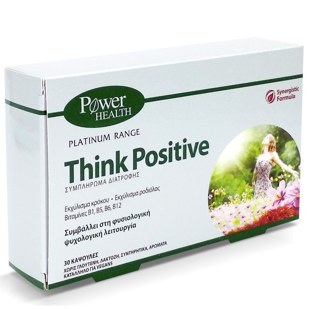 Power Health Platinum Range Think Positive Συμπλήρωμα Διατροφής που Συμβάλλει στη Φυσιολογική Ψυχολογική Λειτουργία 30 Caps