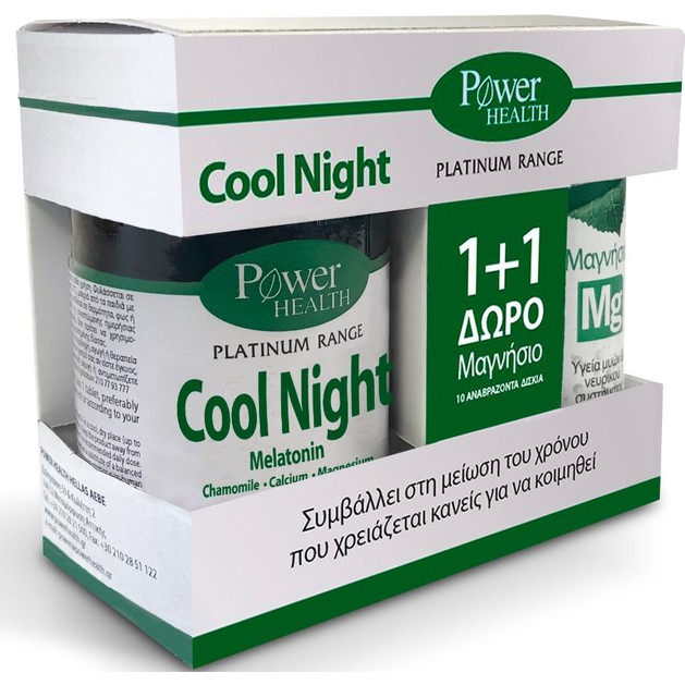 Πακέτο Προσφοράς Platinum Cool Night 30caps & Magnesium 10Effer.tabs - Power Health