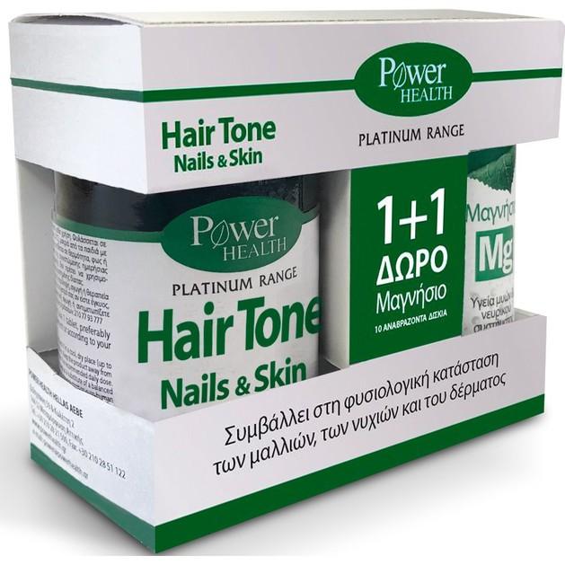 Power Health Πακέτο Προσφοράς Platinum Hair Tone,Nails & Skin 30caps & Magnesium 10Effer.tabs