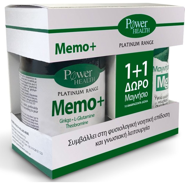 Power Health Πακέτο Προσφοράς Platinum Memo+ 30caps & Magnesium 10Effer.tabs