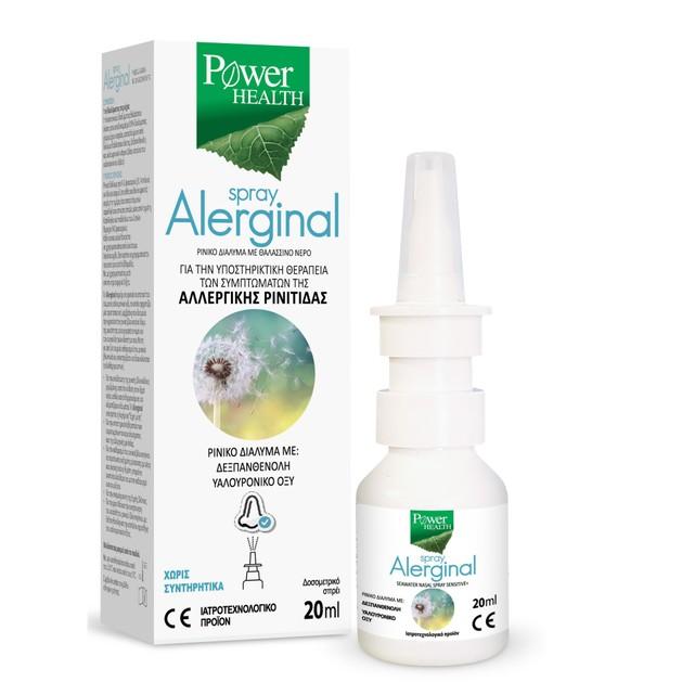 Power Health Alerginal Spray Ρινικό Σπρέι για την Υποστηρικτική Θεραπεία των Συμπτωμάτων της Αλλεργικής Ρινίτιδας 20ml