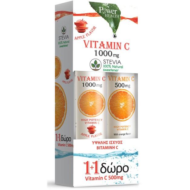 Power Health Vitamin C 1000mg Stevia Apple Flavor 24Effer.Tabs & Vitamin C 500mg Orange Flavor 20Effer.Tabs 1+1 Δώρο
