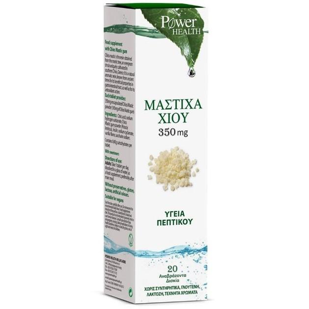 Power of Nature Ελληνική Μαστίχα Χίου 350mg Υγεία Πεπτικού με Stevia 20Effer.tabs