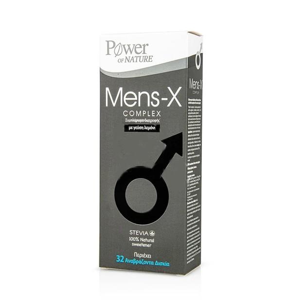 Power Health Mens-X Complex Stevia Συμπλήρωμα Διατροφής για Τόνωση της Στυτικής Λειτουργίας, με γεύση Λεμόνι 32 Effer tabs