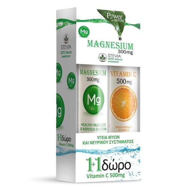 Power of Nature Magnesium Μαγνήσιο 300mg & Δώρο Vitamic C Πορτοκάλι 500mg