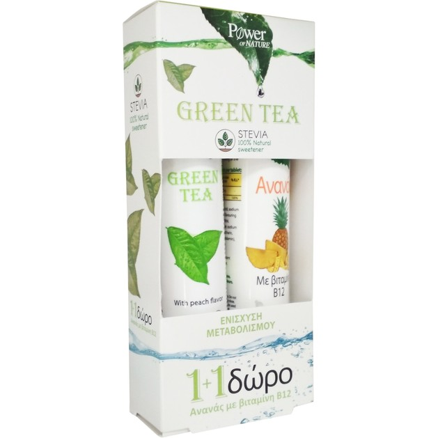 Power of Nature Green Tea  20 Eff.tabs + Pineapple with Vitamine B12 20Effer.tabs