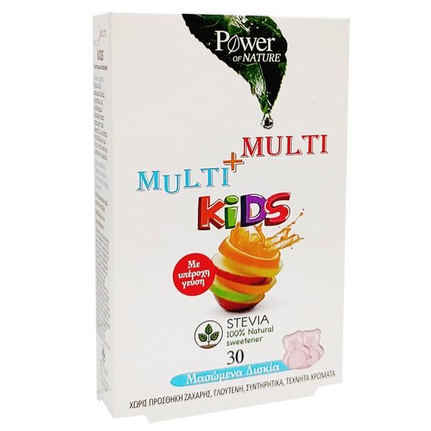 Power Health Multi Multi Kids Πολυβιταμινούχο Συμπλήρωμα Διατροφής για Παιδιά με Γλυκαντικό Από Stevia 30 Μασώμενα Δισκία