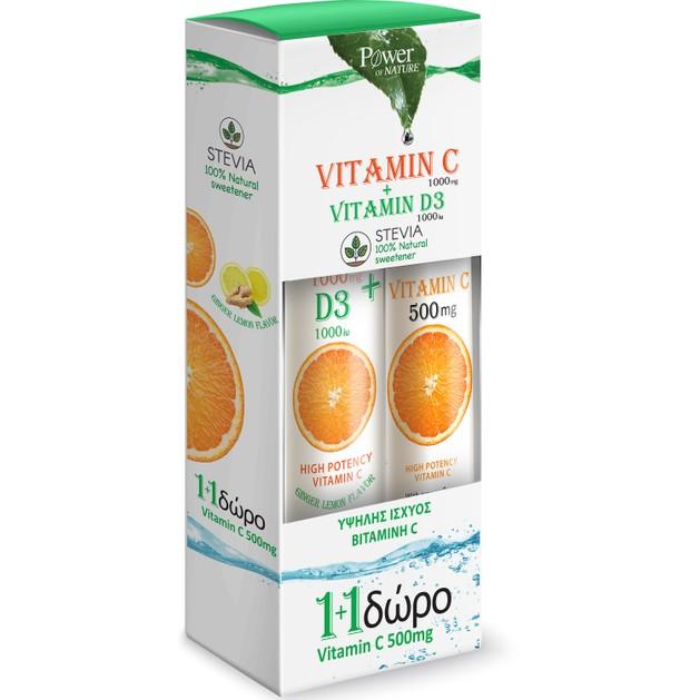 Power Health Power of Nature Πακέτο Προσφοράς Vitamin C & Vitamin D3 Stevia 20Effer.Tabs & 24Effer.Tabs 1+1 Δώρο