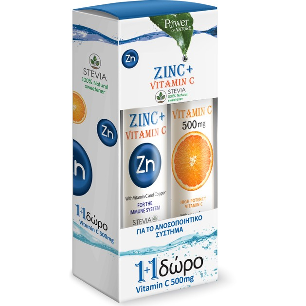 Power Health Power of Nature Πακέτο Προσφοράς Zinc + Vitamin C Stevia 20Effer.Tabs & Δώρο Vitamin C 500mg 20Effer.Tabs