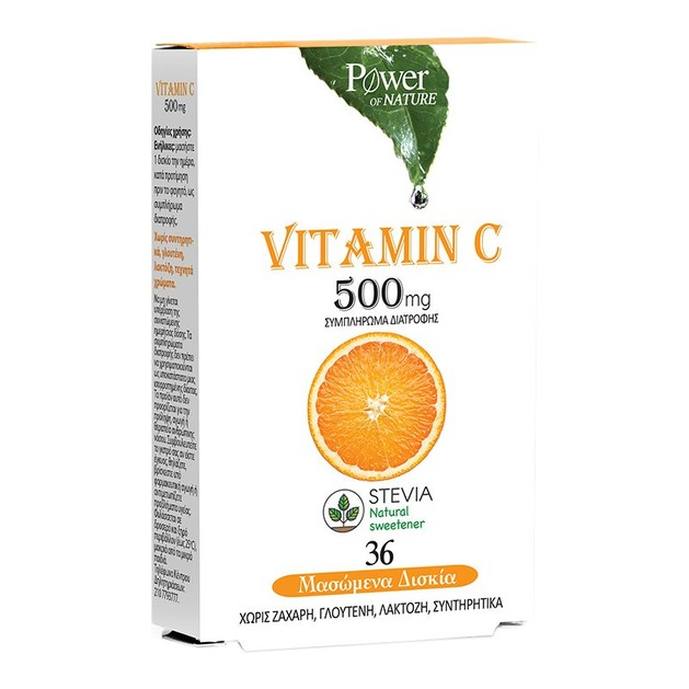 Power Health Vitamin C 500mg Συμπλήρωμα Διατροφής με Βιταμίνη C με Στέβια για Ενίσχυση της Άμυνας του Οργανισμού 36 chew.tabs