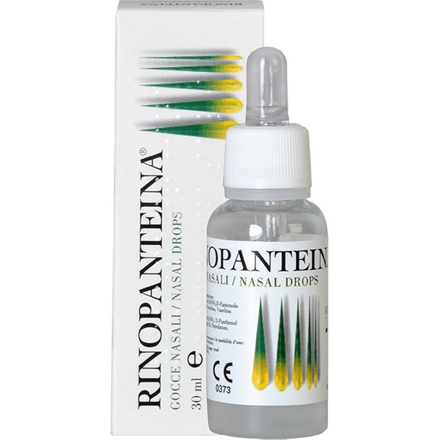 PharmaQ Rinopanteina Nasal Drops Ρινικές Σταγόνες που Λιπαίνουν, Ενυδατώνουν & Προστατεύουν τον Ρινικό Βλεννογόνο 30ml