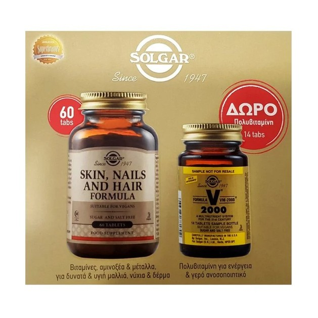 Solgar Skin, Nails and Hair Formula 60 tabs & Δώρο Πολυβιταμίνη Solgar VM-2000 14 tabs