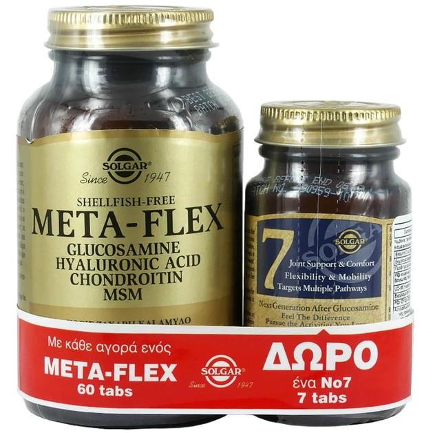 Solgar Meta-Flex Glucosamine Hyaluronic Acid Chondroitin Msm 60tabs & Δώρο No 7 veg.caps