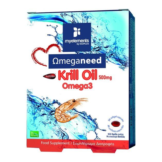 MyElements Krill Omega3  Ιχθυέλαιο Πλούσιο Σε Ωμέγα-3 Λιπαρά Οξέα