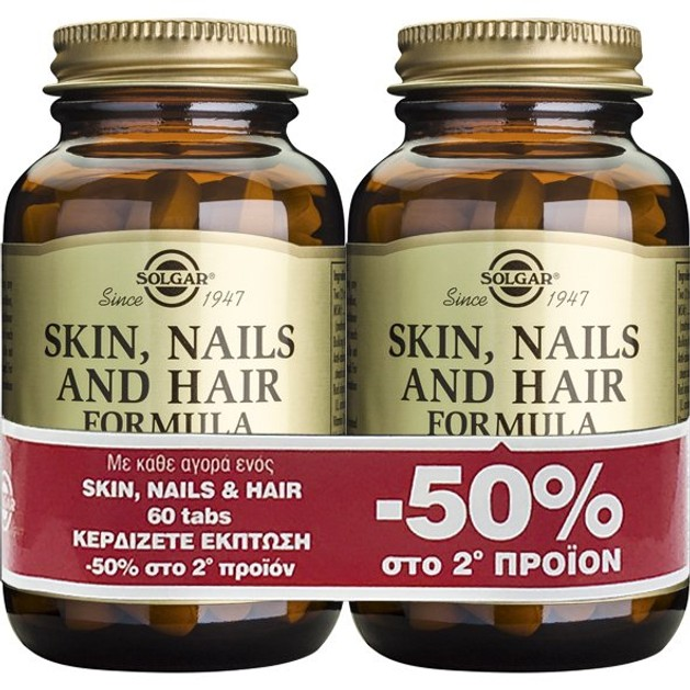 Solgar Skin Nails & Hair Formula 2x60 tabs