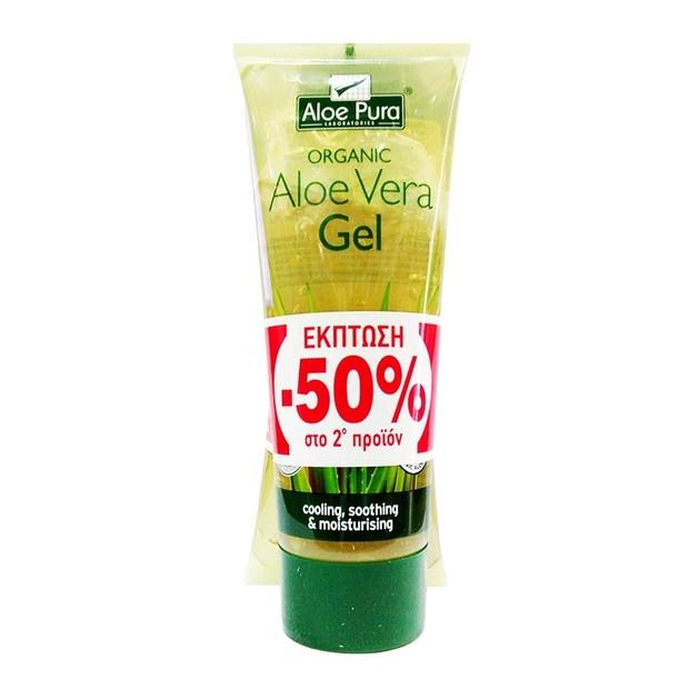 Optima Promo Organic Aloe Vera Gel Ανακουφίζει Ενυδατώνει και Μαλακώνει το Δέρμα -50% στο 2ο Προϊόν 2x100ml