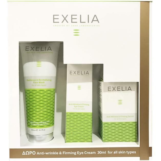 Exelia Πακέτο Προσφοράς Radiance & Revitalizing Face Mask 125ml & Δώρο Anti-Wrinkle & Firming Eye Cream 30ml & Serum 30ml